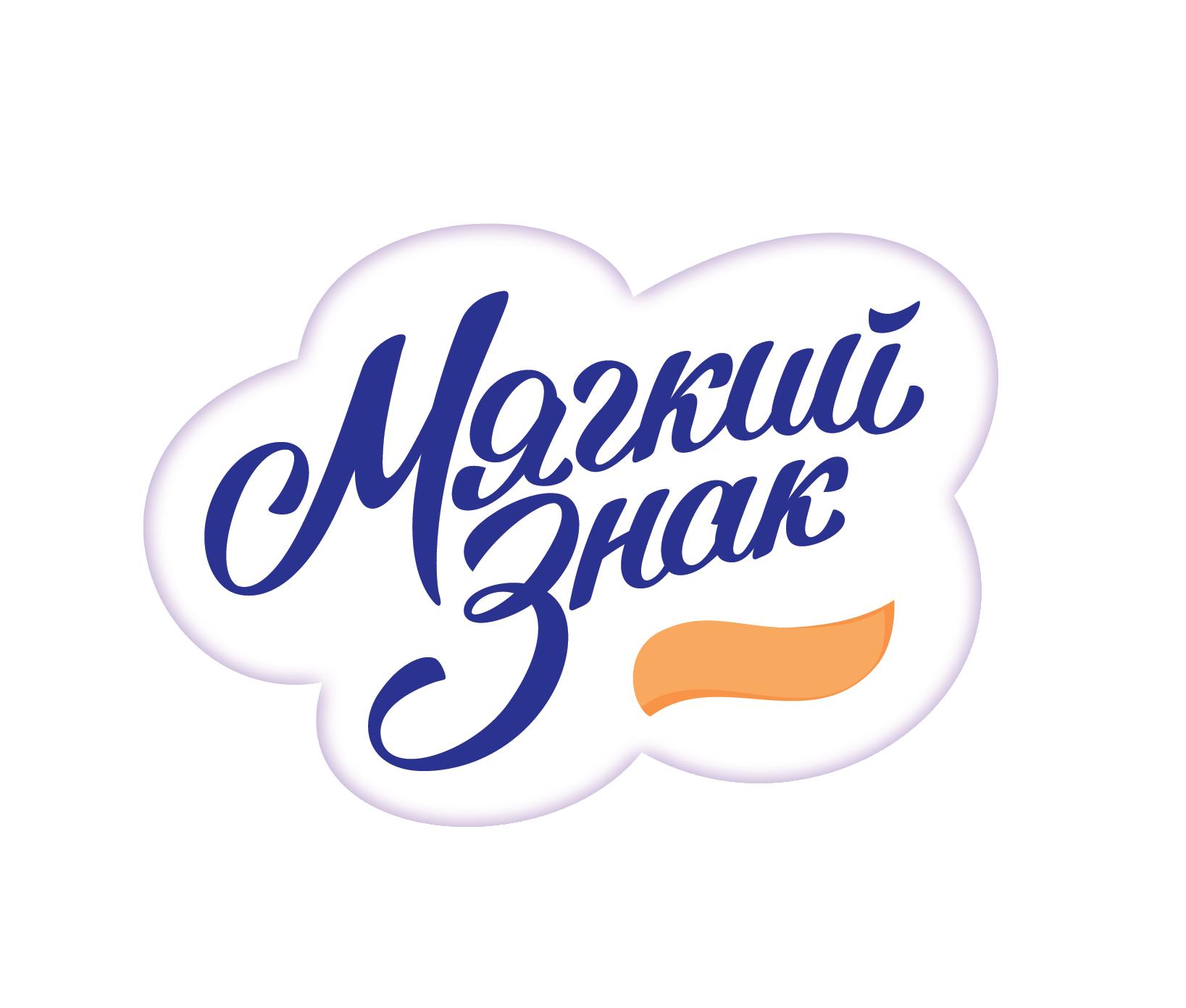 логотип Мягкий знак